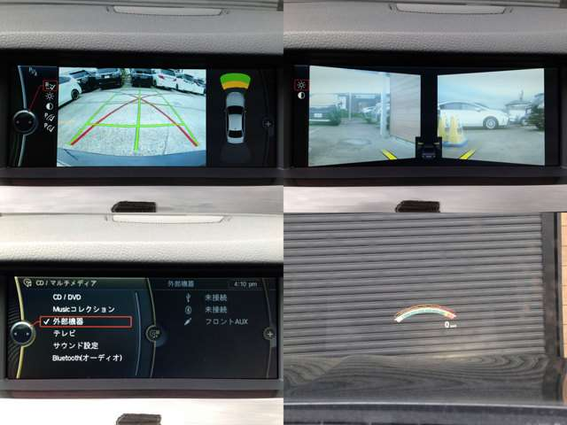 【左上】バックカメラ 【右上】フロントカメラ 【左下】フルセグ、BTオーディオなど機能満載で人気の、純正HDDナビTV 【右下】フロントガラスに投影し運転情報を認識出来る、ヘッドアップディスプレイ搭載