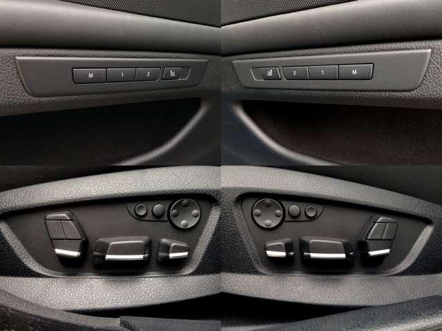 運転席&助手席には、メモリパワーシートが完備されており、ボタン1つで登録したシートスタイルに移動します!