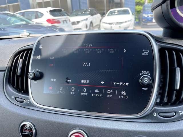 インフォテインメントシステムは、Apple Carplay、Android Autoに対応。