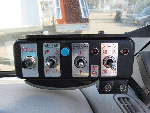 日野自動車 デュトロ プレス 4.6立米 中古車在庫画像15