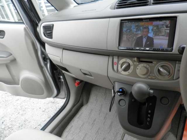 車検整備2年付き!支払総額26万円!ナビフルセグ ETC ドラレコ キーレス ベンチシート 禁煙車 内外装綺麗な車両なので1度ご覧ください!