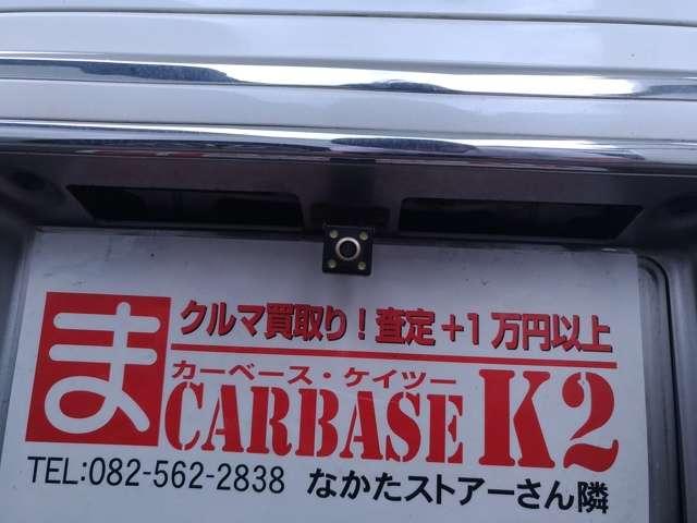 三菱プラウディア3.5 A仕様社外19インチAWナビローダウンHID広島県の詳細画像その19