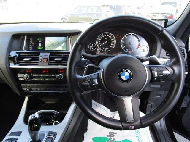 BMWX3ブラックアウト ディーゼルターボ 4WD107台限定車LEDヘッドライト19AW最終モデル北海道の詳細画像その8