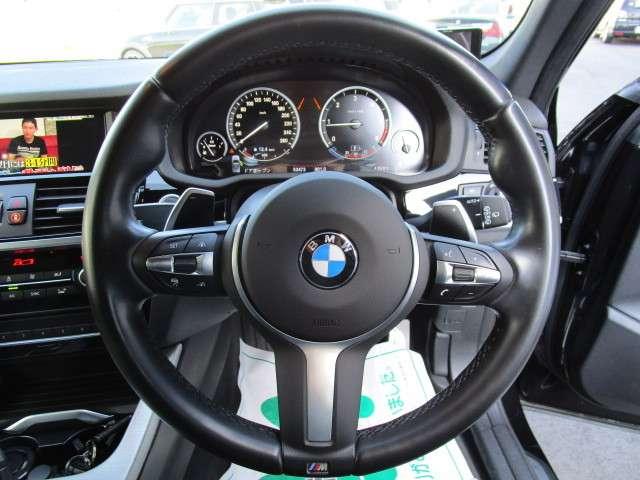BMWX3ブラックアウト ディーゼルターボ 4WD107台限定車LEDヘッドライト19AW最終モデル北海道の詳細画像その9