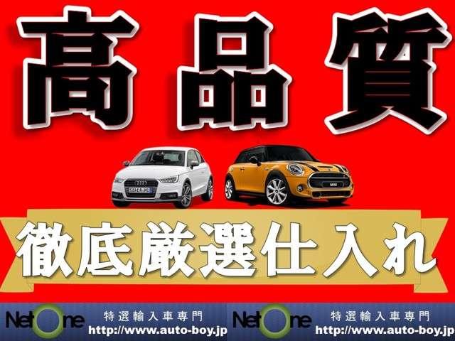 全車試乗・見積もり・査定は無料で行えます☆気になる車種が御座いましたら、実際にお車にお乗り頂けますよ^^お気軽にスタッフにお申し付け下さい!!