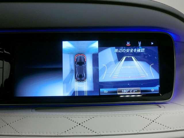 AMGSクラスS63 4マチック ロングdesignoインテリア ダイナミックPKG東京都の詳細画像その19