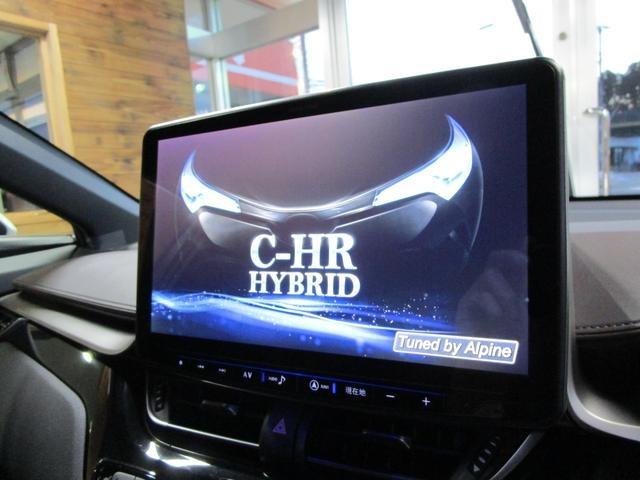 トヨタ C-HR ハイブリッド 1.8 G LED エディション 中古車在庫画像16
