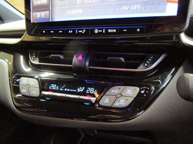 トヨタ C-HR ハイブリッド 1.8 G LED エディション 中古車在庫画像20