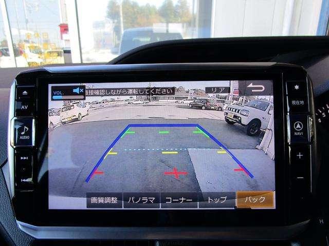 トヨタ ヴォクシー 2.0 ZS 中古車在庫画像19