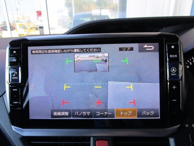 トヨタ ヴォクシー 2.0 ZS 中古車在庫画像20