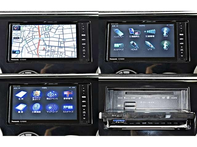 ワイドで明るい液晶画面、簡単な操作方法、多機能ナビゲーション。知らない街でも安心です。 パナソニック ストラーダ「CN-R500WD」