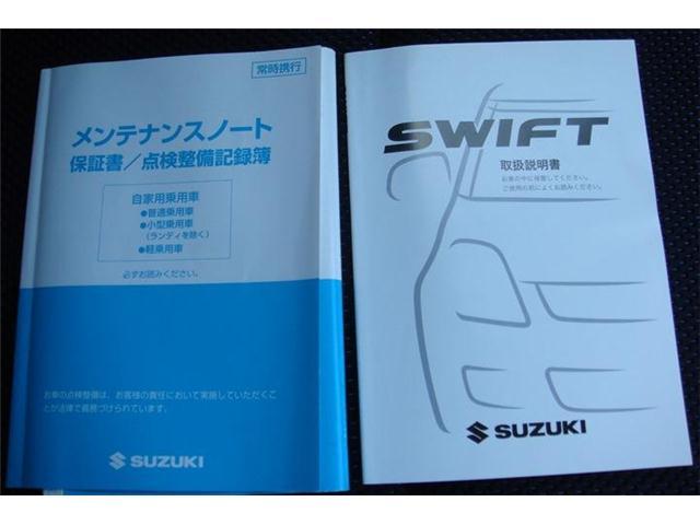 スズキ スイフト 1.2 XG エアロ 中古車在庫画像16