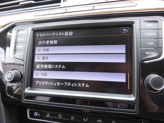 遠方の方もご安心下さい!遠方納車実績多数御座います!お車の細かい画像、動画を送る事も可能ですのでお気軽にお申し付けください!048-960-6666!