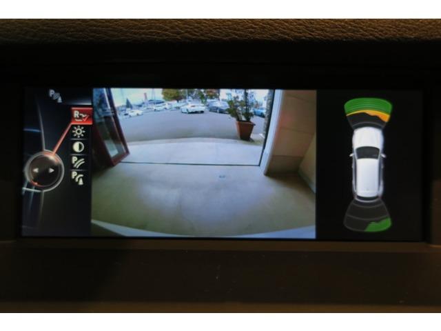 BMW X3 xドライブ20d ブルーパフォーマンス ディーゼルターボ 4WD 中古車在庫画像15