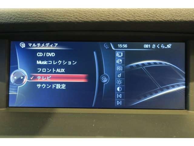 BMW X3 xドライブ20d ブルーパフォーマンス ディーゼルターボ 4WD 中古車在庫画像17