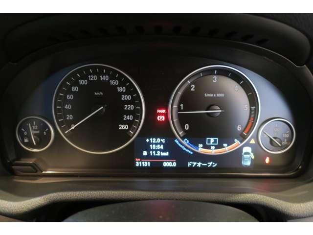 BMW X3 xドライブ20d ブルーパフォーマンス ディーゼルターボ 4WD 中古車在庫画像18