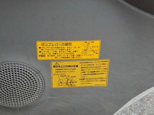 日野自動車 デュトロ 全低床 3トンダンプ 中古車在庫画像18