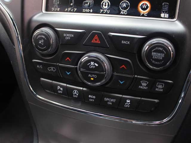 ECOスイッチが完備されております。アイドリング時のエンジン回転数をわずかに抑制することで燃費効率を最大限に高めてくれます。