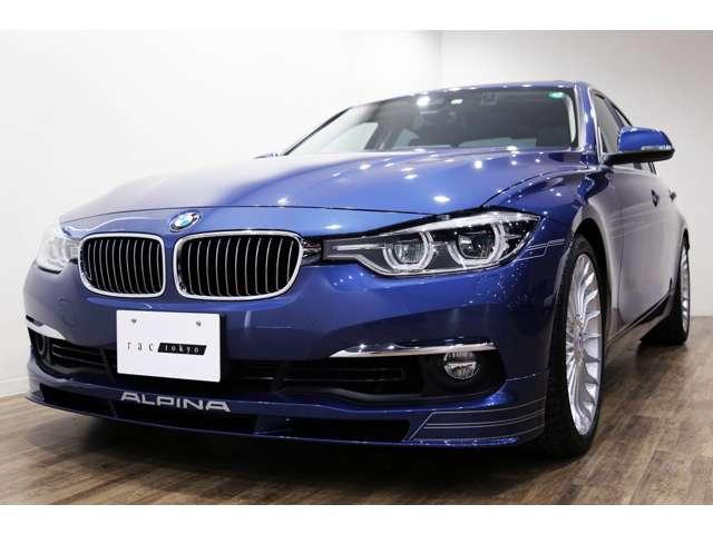 正規ディーラー車 2016年モデル BMW ALPINA D3リムジン 右ハンドル アルピナブルーメタリック/ブラックハーフレザー
