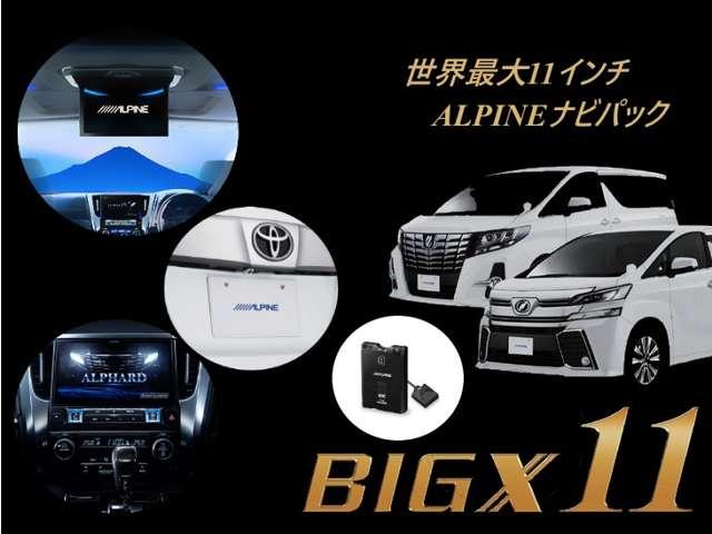 ☆ALPINE BIGX11インチナビ☆12.8インチ フリップダウンモニター☆ETC☆バックカメラ☆