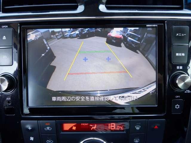 純正8インチナビ 地デジ DVD再生 バックカメラ Bluetoothオーディオ