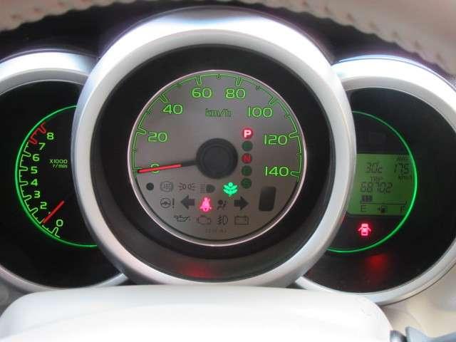 ホンダ N-BOX 660 G ターボパッケージ 中古車在庫画像16