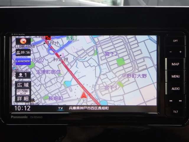 トヨタ シエンタ 1.5 ファンベース G 中古車在庫画像2