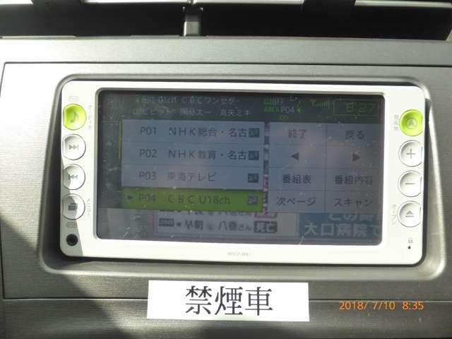 トヨタ プリウス 1.8 L 中古車在庫画像20
