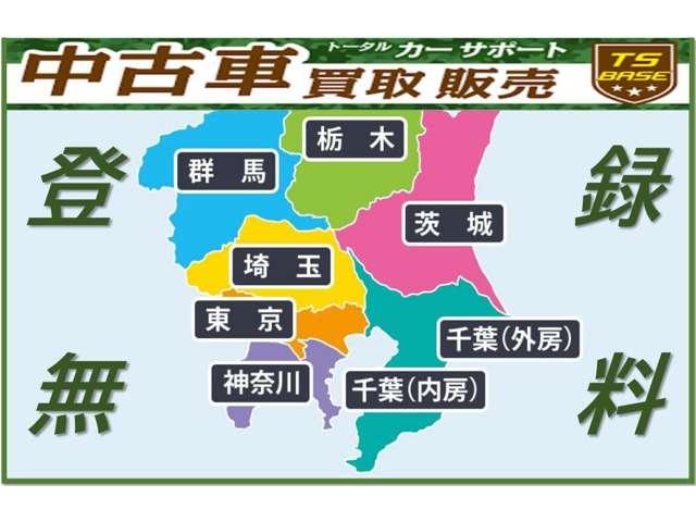 ★7月のキャンペーン★関東圏のお客様ご申告ください(^^♪