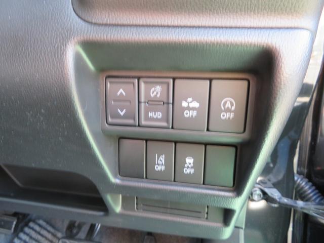 マツダ フレア 660 ハイブリッド XS 中古車在庫画像14