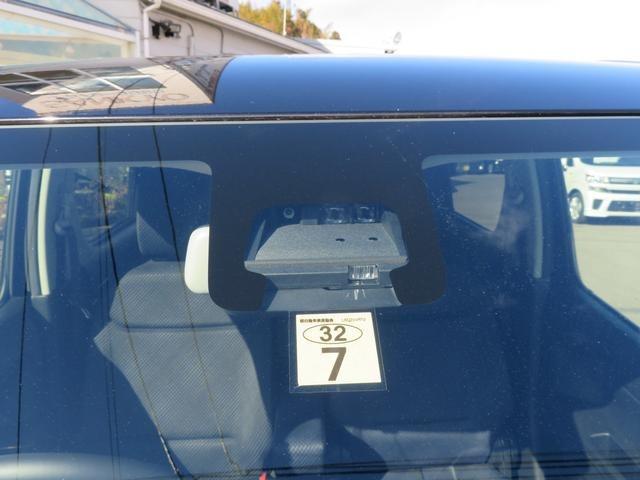 マツダ フレア 660 ハイブリッド XS 中古車在庫画像20
