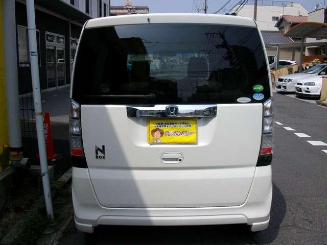 リアガラスプライバシー車で駐車も安心な純正バックカメラ装備!