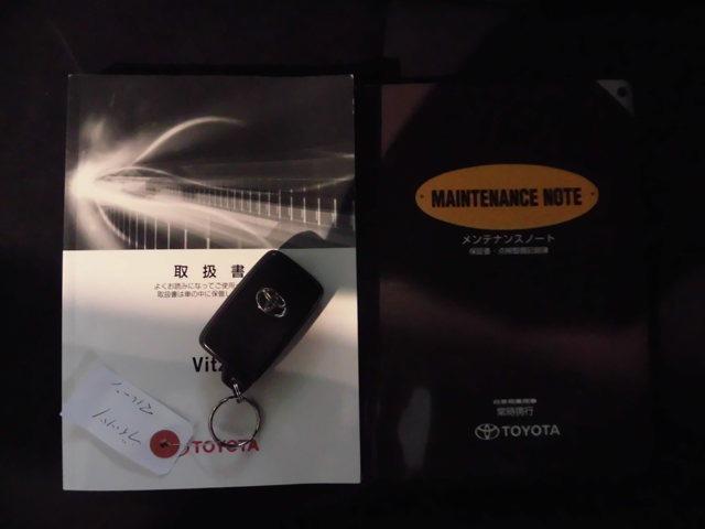 トヨタ ヴィッツ 1.3 F シエル 4WD 中古車在庫画像20